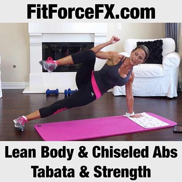 A new workout is up on my YouTube channel and Facebook page (link in bio). Lean Body & Chiseled Abs combines both Tabata and strength in one effective workout. Burn fat and carve muscle definition with this super efficient and effective workout. Repeat 1-3x. Don't forget to have fun!  Follow me on YouTube and Facebook for free workouts, health & fitness tips, motivation, and healthy recipes.  Train. Nourish. Transform. FitForceFX  #fit #fitfam #fitspo #fitgirl #fitness #fitmamma #fitmommy #fitforcefx #fitjourney #fitnessgoals #freeworkouts #workout #weightloss #workoutvideo #weightlossjourney #videooftheday #bodyafterbaby #bodyweightexercises #healthy #healthychoice #healthylifestyle #tabata #strength #hiit #girlswholift #girlswithmuscle #sixpack #strongereveryday