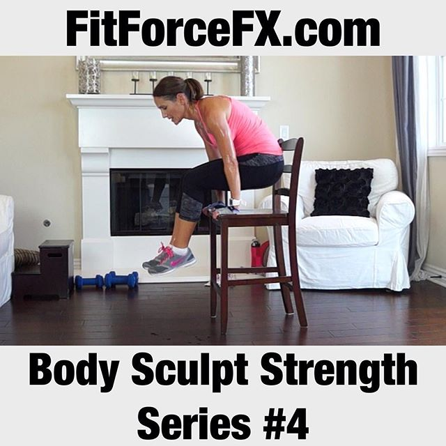 Body Sculpt Strength series #4 is now up! The workouts in the Body Sculpt Strength series are designed to tighten, sculpt, and tone your ENTIRE body with lean muscle.  Not only does strength training help you achieve a nice toned aesthetic but it also increases energy, improves mood, and boosts your metabolism, allowing you to burn more calories at rest!  Subscribe (free) so we can workout together (link in bio). And be sure to check-in and say