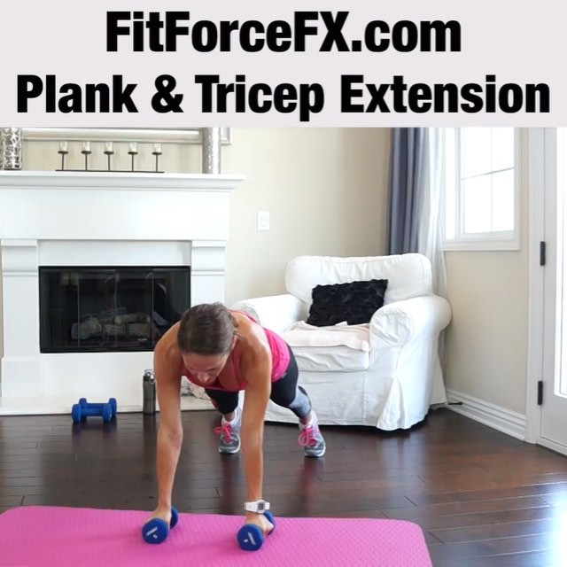 MOVE OF THE WEEK: Plank Dumbbell Tricep Extension. Carve out a strong defined core and upper body with this effective and efficient move! The basic plank is an awesome move all by itself - it works the abs, back, shoulders, delts, pecs, glutes, quads, and calves! Add in a weighted tricep extension and you're adding more challenge to those muscles with the weight and the balance component, and now you've also got yourself an awesome extra tricep challenge. Add this move into your next workout. Do 3 sets of 12 reps (each side). Note video is sped up.  Technique:  1) Begin in plank position with your hands holding a set of dumbbells and your wrists directly under your shoulders.  2) Raise your right are up, keeping it straight and close to your side, slight pause at the top and then slowly lower your arm back down, working against gravity. 3) Repeat with the opposite arm. That's one rep.  Tips. Keep your core tight and contract your glutes through the entire movement. Be sure to keep your shoulder blades down and back (rather than letting your shoulders creep up toward your ears). If you need more stability, widen your legs.  Join me on Facebook & YouTube (link in bio) for workouts, fitness & health tips, motivation, & healthy meal planning.  Train. Nourish. Transform.  #fit #fitfam #fitmom #fitspo #fitbody #fitness #getfit #fitnessaddict #fitnessaddict #fitlife #fitspiration #fitchick #fitnessjourney #stayfit #fitfluential #plank #abs #workout #weightloss #workoutvideo #weightlossjourney #bodyafterbaby