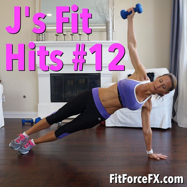This week's episode of J's Fit Hit's is up on my channel. This week I share a very useful (and enjoyable) Fit Hit that is great for muscle recovery and that has helped me to maintain the intensity and volume of my training at a high level. I also give us a new FITNESS AS A LIFESTYLE CHALLENGE. Please stop by and say 'hello' and and let me know how you're doing. Send me any questions you would like answered in the Q&A. ~J  Train. Nourish. Transform.  Workouts, fitness & nutrition, & healthy comfort food recipes ► S U B S C R I B E to FitForceFX → YouTube (link in bio), Facebook, Twitter & Pinterest.  Fit Wear: 👚@marika_clothing 👖@rbxactive 👟@Nike  #fitforcefx #fitmommy #fit #fitfam #fitmom #fitspo #fitbody #fitnesslife #fitness #gettingfit #fitnessmotivation #fitgirl #getfit #fitnessjourney #fitnessaddict #fitlife #fitspiration #fitnessfreak #Workout #weightloss #bodyafterbaby #hiit #strongisthenewskinny #healthylifestyle #fitlifestyle #fitmommy